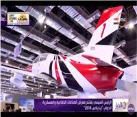 فيديو| الخولي: ننتج 95% من أجسام الطائرات بالهيئة العربية للتصنيع