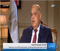 فيديو| «العربية للتصنيع»: الجيش المصري يتفرد بتنوع مصادر التسليح