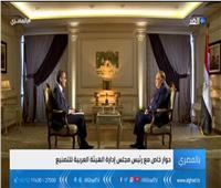 فيديو| التراس: الهيئة العربية للتصنيع لا تحصل على أي دعم من الموازنة