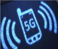 كوريا الجنوبية تطلق أول شبكة إنترنت «5G»