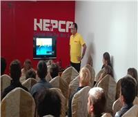 انطلاق حملة «لا للبلاستيك» لطلبة المدراس اللغات في البحر الأحمر