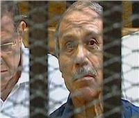تأجيل محاكمة «العادلي» بـ«الاستيلاء على أموال الداخلية» لـ27 ديسمبر