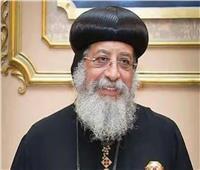 الليلة.. البابا تواضروس في حوار خاص مع عمرو عبد الحميد