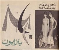 صور| أبرزها «عمر أفندي وصيدناوي وباتا».. حكايات محلات مصر التاريخية