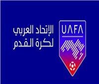 الاتحاد العربي يوقع عقوبات على الأهلي بسبب «الوصل الإماراتي»