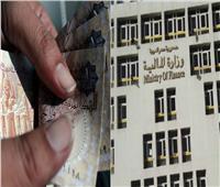 خاص| أول تعليق من وزارة المالية عن النقود البلاستيكية