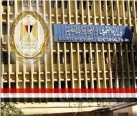 وزارة التموين توضح حقيقة عدم إصدار الاعتمادات المستندية لـ١٦ شحنة قمح