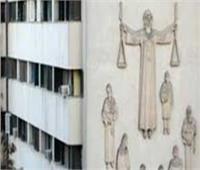 المؤبد لمتهم في إعادة إجراءات محاكمته بـ«أحداث عنف الدقى»