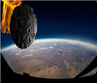 «ناسا» تعلن تفاصيل مهمة دفاع عن الأرض
