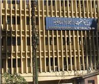 التموين تنظم حملات لتوعية طلاب المدارس بحقوقهم