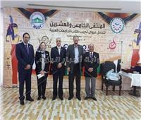 رئيس جامعة المنوفية يشهد فعاليات ملتقى تبادل طلاب الجامعات العربية