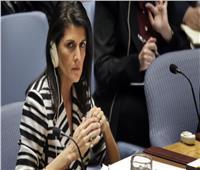 واشنطن تفشل في تمرير قرار لإدانة «حماس» بالجمعية العامة