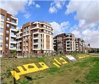 «الإسكان» تعلن موعد تسليم 168 وحدة بـ«دار مصر» برج العرب الجديدة