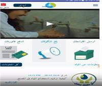 بالفيديو .. كيفية استخدام تطبيق 125 لتلقى شكاوى المواطنين على المحمول
