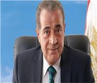 وزير التموين يفتتح معرض «فوود أفريكا» للأغذية اليوم