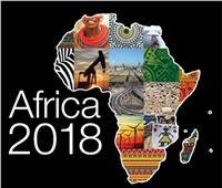منتدى إفريقيا ٢٠١٨ يبدأ فعالياته بمناقشة ريادة الأعمال ودور المرأة في التنمية