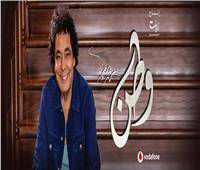 محمد منير يتصدر مشاهدات «يوتيوب» بأغنية جديدة