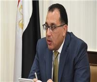 مدبولي يُشيد بأنشطة بنك الاستثمار الأوروبي في مصر