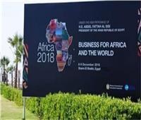 بدء جلسة شباب رواد الأعمال بمنتدى أفريقيا 2018