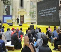 تعرف على أبرز فعاليات اليوم الثاني لقمة «رايز أب 2018»