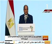 السيسي: نعمل على تهيئة المناخ والمؤشرات الاقتصادية والتصنيف الائتماني لمصر