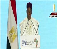 فيديو| رئيس النيجر: منتدى أفريقيا فرصة لإرساء لتحقيق التكامل والنجاح بالقارة