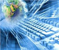 غدا..انعقاد الندوة العالمية لمؤشرات الاتصالات وتكنولوجيا المعلومات