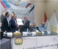 مركز بحوث الشرق الأوسط يحتفل بمرور 75 عام على العلاقات المصرية الروسية