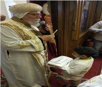 رسامة ٤٤ إبصالتس لكنيسة مارمينا والبابا كيرلس بالهجانة