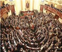البرلمان يوافق على فرض عقوبات على التلاعب في الأسعار التموينية