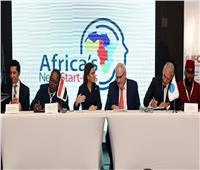 منتدى إفريقيا 2018| التفاصيل الكاملة لـ48 ساعة بحضور السيسي