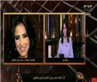 فيديو| حنان مطاوع في ذكرى والدها: أعتبره القدوة والحب الأول في حياتي
