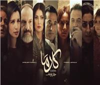 «كارما» يشارك بمهرجان الدار البيضاء للفيلم العربي