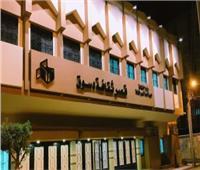 تأخر افتتاح قصر ثقافة دسوق بسبب «الوزيرة والمحافظ»