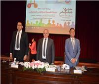 القومي للسكان: شباب مصر أهم شركاء العمل السكاني وبناء الإنسان