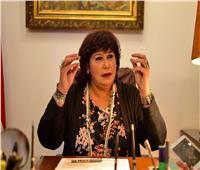 إيناس عبد الدايم: تجديد قصر ثقافة دسوق يحقق التنمية المستدامة