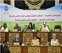 المشاط: مصر استقبلت مليون سائح عربي و8.3 تريليون دولار عائد السياحة في العالم