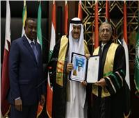 الأكاديمية العربية تمنح الدكتوراه الفخرية للأمير سلطان بن سلمان آل سعود
