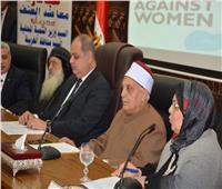 محافظ الغربية يشيد بالنجاح الذي حققته مبادرة «معاً ضد العنف»