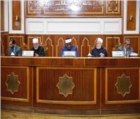 «الأحكام الشرعية بين الثابت والمتغير» بملتقى هيئة كبار العلماء