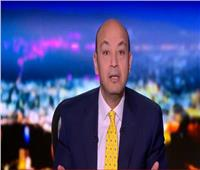 بالفيديو| عمرو أديب: حملة «مصر الدفيانة» حصدت 4 مليون جنيه