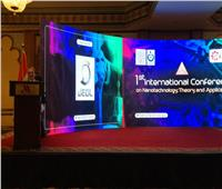 111 ورقة بحثية على مائدة المؤتمر الدولي للنانو تكنولوجي