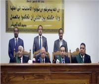 18 ديسمبر .. استكمال مرافعة الدفاع في محاكمة 30 متهمًا بـ «تنظيم داعش الارهابي»