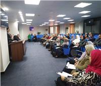 محافظة الإسكندرية تطلق برنامج إعداد قيادات الصف الأول بالأحياء والمديريات