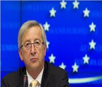 رئيس المفوضية الأوروبية: بروكسل لن تعيد التفاوض على خروج بريطانيا من الاتحاد