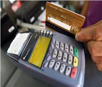 المصرف المتحد يطلق عمليات المدفوعات الإلكترونية عبر البطاقة الوطنية «ميزة»