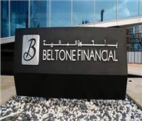 «بلتون»: بعد انخفاض التضخم.. توقعات بتثبيت سعر الفائدة في الاجتماع المقبل