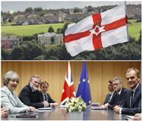 وضع أيرلندا الشمالية «معضلة» اتفاق «ماي» مع القادة الأوروبيين
