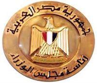 «معلومات الوزراء» يتعهد بالملاحقة الأمنية لمدعي الانتماء للمركز
