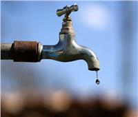 قطع المياه عن 7 مناطق بالجيزة .. الجمعة